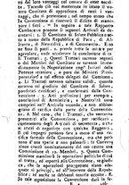 giornale/TO00195922/1795/unico/00000075