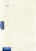 giornale/TO00196073/1896-1897/unico/00000002