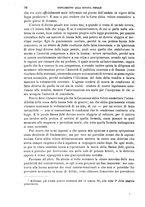 giornale/TO00196073/1896-1897/unico/00000108