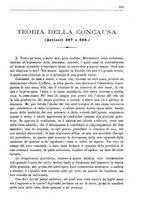 giornale/TO00196073/1896-1897/unico/00000113