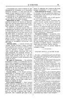 giornale/TO00197089/1891-1892/unico/00000037