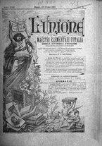 giornale/TO00197089/1891-1892/unico/00000053
