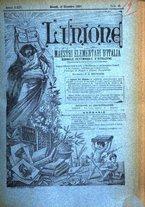 giornale/TO00197089/1891-1892/unico/00000137