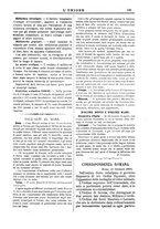 giornale/TO00197089/1891-1892/unico/00000205