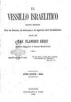 giornale/TO00197460/1884/unico/00000005