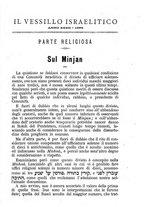 giornale/TO00197460/1884/unico/00000007
