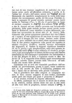 giornale/TO00197460/1884/unico/00000008