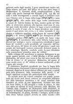 giornale/TO00197460/1884/unico/00000016