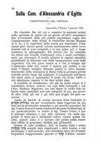 giornale/TO00197460/1884/unico/00000048