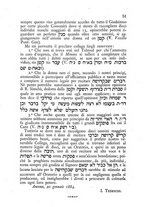 giornale/TO00197460/1884/unico/00000055