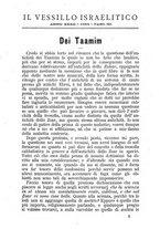 giornale/TO00197460/1884/unico/00000069