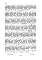 giornale/TO00197460/1884/unico/00000076