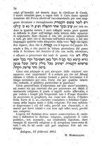 giornale/TO00197460/1884/unico/00000078