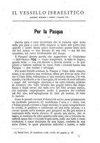 giornale/TO00197460/1884/unico/00000101