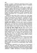 giornale/TO00197460/1884/unico/00000110