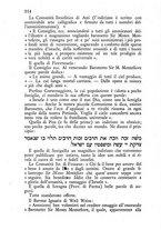 giornale/TO00197460/1884/unico/00000118