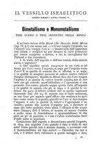 giornale/TO00197460/1884/unico/00000149