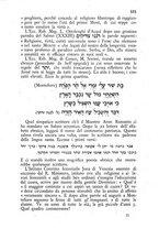 giornale/TO00197460/1884/unico/00000165