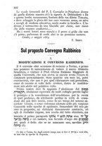 giornale/TO00197460/1884/unico/00000166