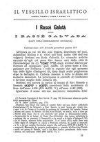 giornale/TO00197460/1884/unico/00000181