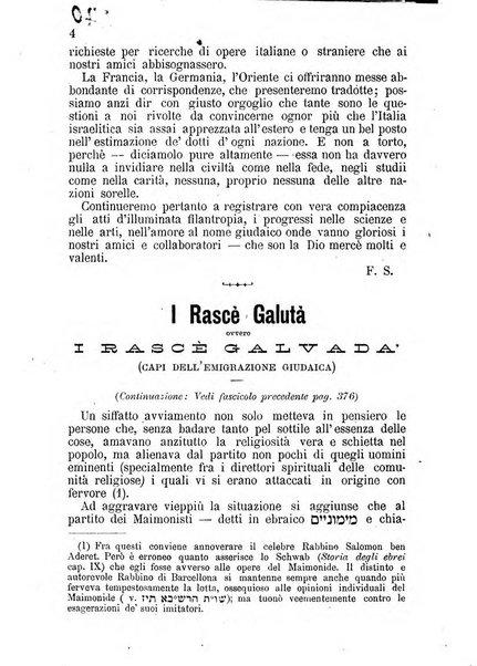 Il vessillo israelitico rivista mensile per la storia, la scienza e lo spirito del giudaismo