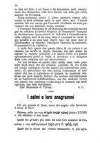 giornale/TO00197460/1886/unico/00000102
