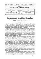 giornale/TO00197460/1886/unico/00000149