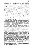 giornale/TO00197460/1886/unico/00000191