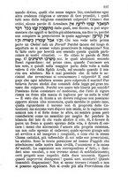 giornale/TO00197460/1886/unico/00000201