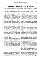 giornale/TO00197666/1928/unico/00000141