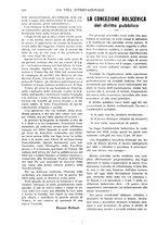 giornale/TO00197666/1928/unico/00000146