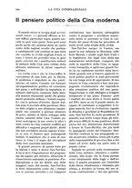 giornale/TO00197666/1928/unico/00000190