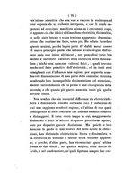 giornale/TO00198538/1856/unico/00000096