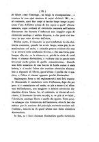 giornale/TO00198538/1856/unico/00000099