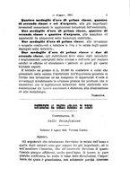 giornale/TO00199507/1884/unico/00000011