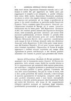 giornale/TO00199507/1899/unico/00000008