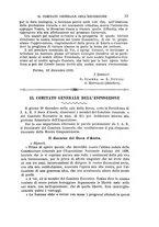 giornale/TO00199507/1899/unico/00000017