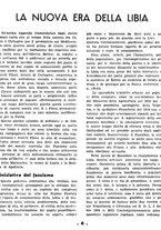 giornale/TO00207255/1939/unico/00000012