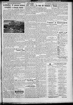 giornale/TO00207640/1927/n.170/3