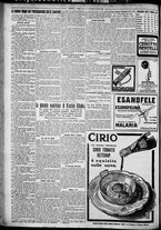 giornale/TO00207640/1927/n.240/2