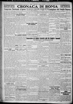 giornale/TO00207640/1927/n.240/4