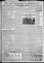 giornale/TO00207640/1927/n.240/5