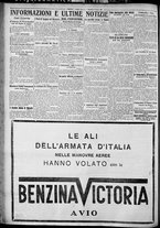 giornale/TO00207640/1927/n.240/6