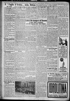 giornale/TO00207640/1927/n.241/2