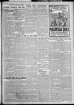 giornale/TO00207640/1927/n.241/3
