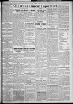 giornale/TO00207640/1927/n.241/5