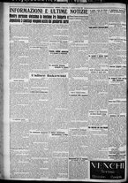 giornale/TO00207640/1927/n.241/6