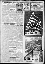 giornale/TO00207640/1927/n.282/2