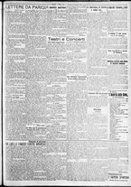 giornale/TO00207640/1927/n.282/3
