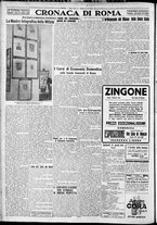 giornale/TO00207640/1927/n.282/4